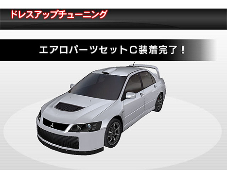 Pictures of Rims/Bodykits/Body Colours Pop_mitsubishi_05