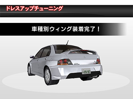 Pictures of Rims/Bodykits/Body Colours Pop_mitsubishi_07