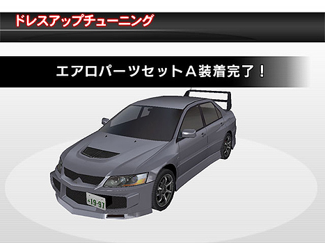 Pictures of Rims/Bodykits/Body Colours Pop_mitsubishi_08