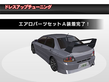 Pictures of Rims/Bodykits/Body Colours Pop_mitsubishi_09