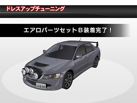 Pictures of Rims/Bodykits/Body Colours Pop_mitsubishi_10