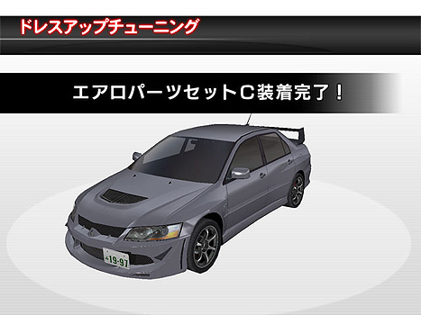 Pictures of Rims/Bodykits/Body Colours Pop_mitsubishi_12