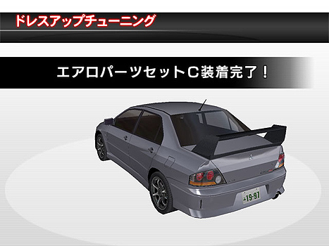 Pictures of Rims/Bodykits/Body Colours Pop_mitsubishi_13