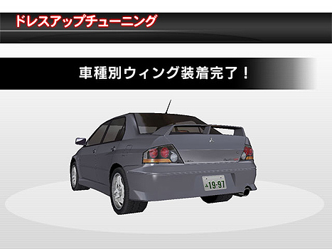 Pictures of Rims/Bodykits/Body Colours Pop_mitsubishi_14