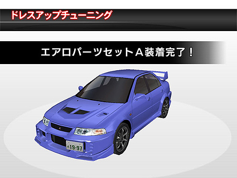 Pictures of Rims/Bodykits/Body Colours Pop_mitsubishi_15
