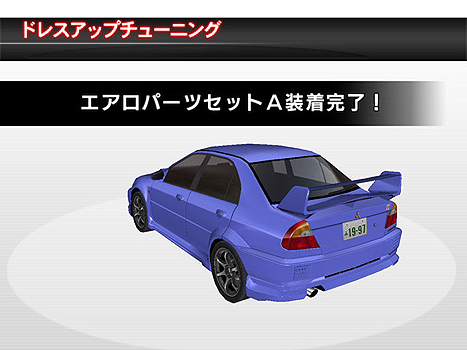 Pictures of Rims/Bodykits/Body Colours Pop_mitsubishi_16