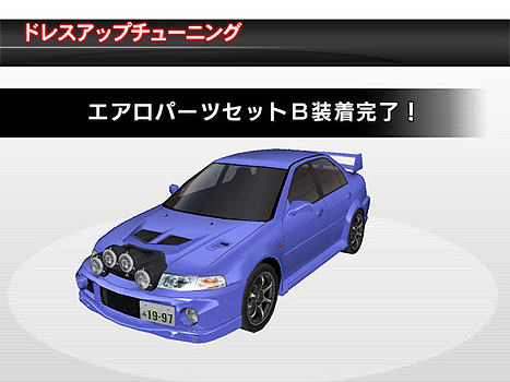 Pictures of Rims/Bodykits/Body Colours Pop_mitsubishi_17