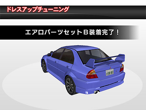 Pictures of Rims/Bodykits/Body Colours Pop_mitsubishi_18