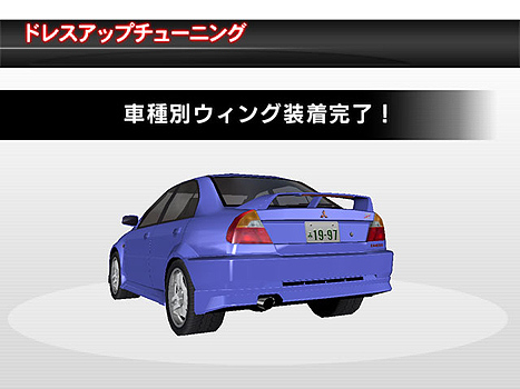 Pictures of Rims/Bodykits/Body Colours Pop_mitsubishi_21