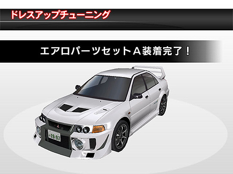 Pictures of Rims/Bodykits/Body Colours Pop_mitsubishi_22