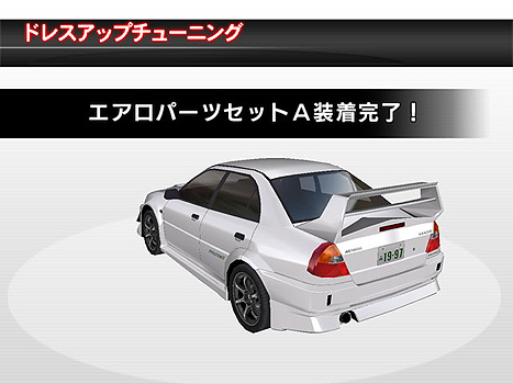 Pictures of Rims/Bodykits/Body Colours Pop_mitsubishi_23