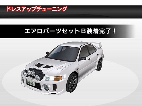 Pictures of Rims/Bodykits/Body Colours Pop_mitsubishi_24