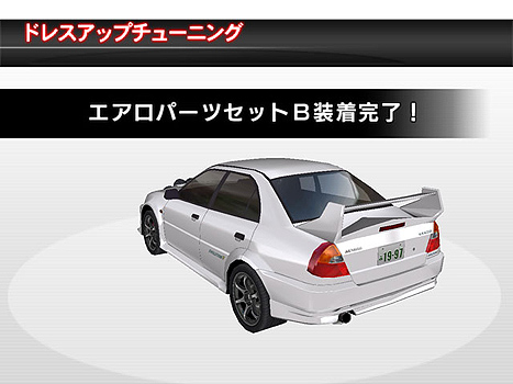 Pictures of Rims/Bodykits/Body Colours Pop_mitsubishi_25
