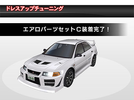 Pictures of Rims/Bodykits/Body Colours Pop_mitsubishi_26