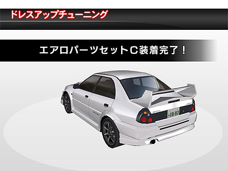 Pictures of Rims/Bodykits/Body Colours Pop_mitsubishi_27