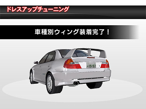 Pictures of Rims/Bodykits/Body Colours Pop_mitsubishi_28