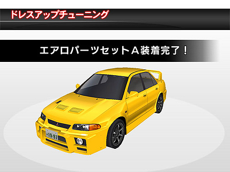 Pictures of Rims/Bodykits/Body Colours Pop_mitsubishi_29