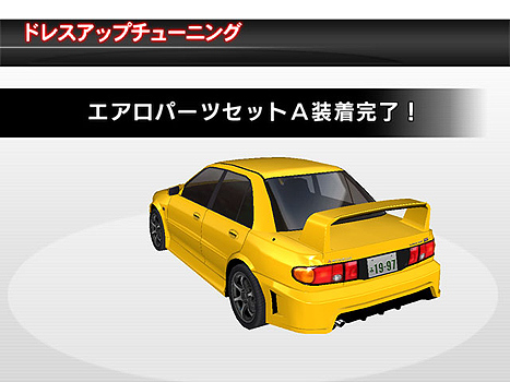 Pictures of Rims/Bodykits/Body Colours Pop_mitsubishi_30
