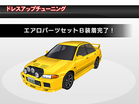 Pictures of Rims/Bodykits/Body Colours Pop_mitsubishi_31