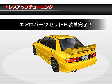 Pictures of Rims/Bodykits/Body Colours Pop_mitsubishi_32