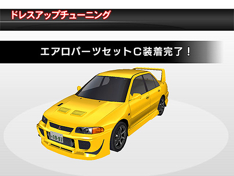 Pictures of Rims/Bodykits/Body Colours Pop_mitsubishi_33