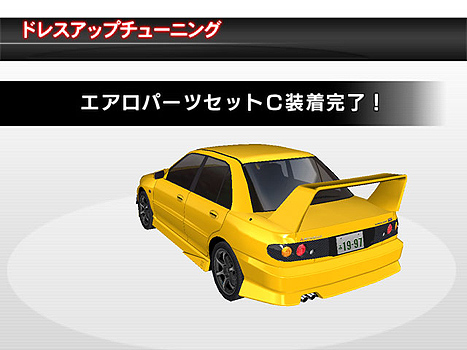 Pictures of Rims/Bodykits/Body Colours Pop_mitsubishi_34