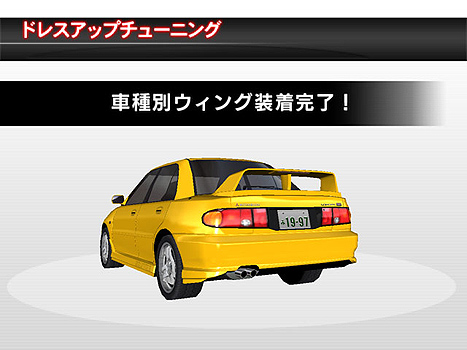 Pictures of Rims/Bodykits/Body Colours Pop_mitsubishi_35