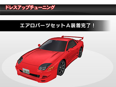 Pictures of Rims/Bodykits/Body Colours Pop_mitsubishi_36