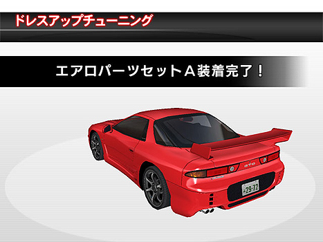 Pictures of Rims/Bodykits/Body Colours Pop_mitsubishi_37