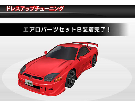 Pictures of Rims/Bodykits/Body Colours Pop_mitsubishi_38
