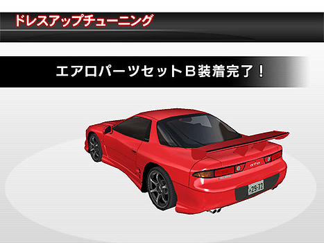 Pictures of Rims/Bodykits/Body Colours Pop_mitsubishi_39