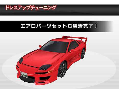 Pictures of Rims/Bodykits/Body Colours Pop_mitsubishi_40