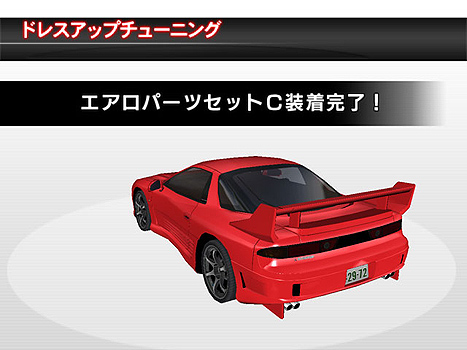 Pictures of Rims/Bodykits/Body Colours Pop_mitsubishi_41