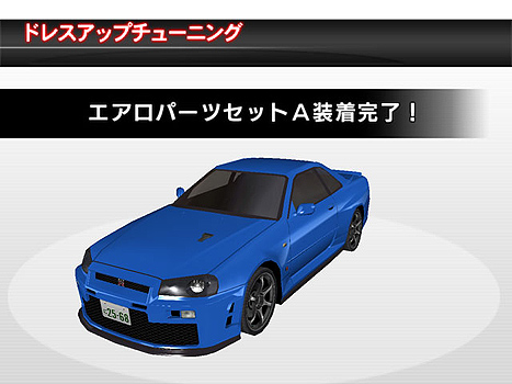 Pictures of Rims/Bodykits/Body Colours Pop_nissan_01