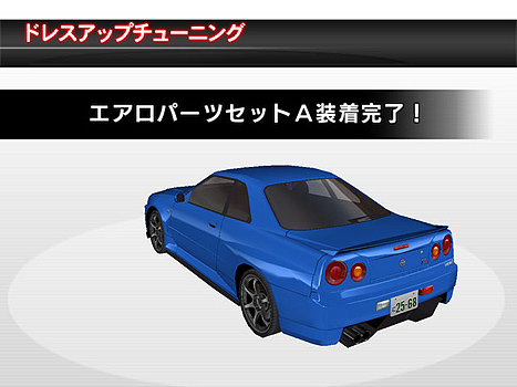 Pictures of Rims/Bodykits/Body Colours Pop_nissan_02