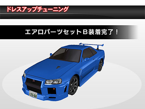 Pictures of Rims/Bodykits/Body Colours Pop_nissan_03