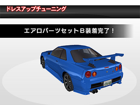 Pictures of Rims/Bodykits/Body Colours Pop_nissan_04
