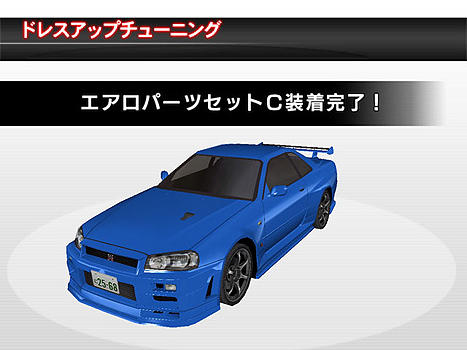 Pictures of Rims/Bodykits/Body Colours Pop_nissan_05