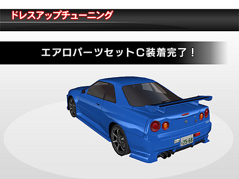 Pictures of Rims/Bodykits/Body Colours Pop_nissan_06