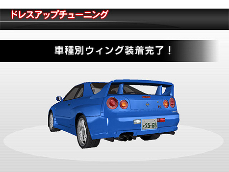 Pictures of Rims/Bodykits/Body Colours Pop_nissan_07