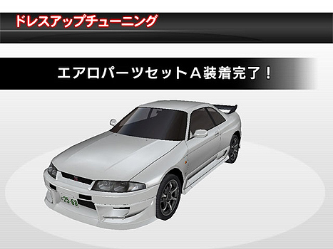 Pictures of Rims/Bodykits/Body Colours Pop_nissan_08