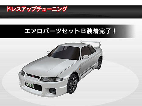 Pictures of Rims/Bodykits/Body Colours Pop_nissan_10