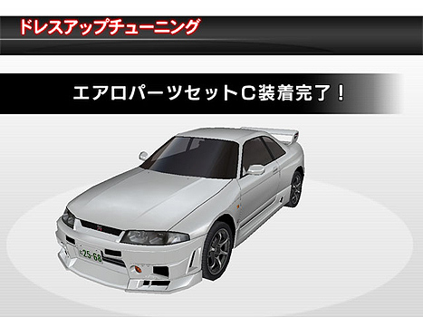 Pictures of Rims/Bodykits/Body Colours Pop_nissan_12