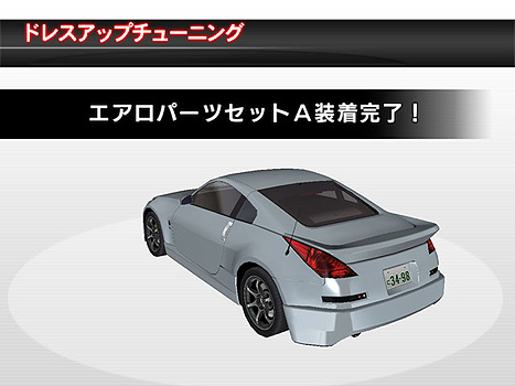 Pictures of Rims/Bodykits/Body Colours Pop_nissan_23