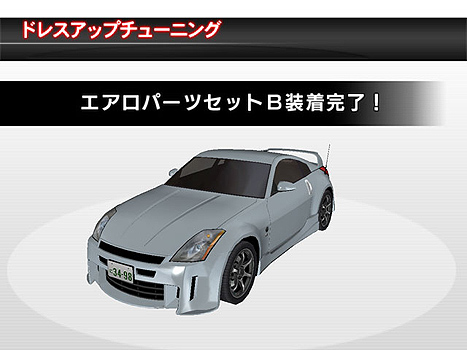 Pictures of Rims/Bodykits/Body Colours Pop_nissan_24