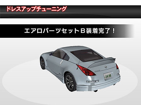 Pictures of Rims/Bodykits/Body Colours Pop_nissan_25