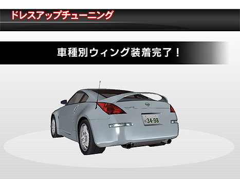 Pictures of Rims/Bodykits/Body Colours Pop_nissan_28
