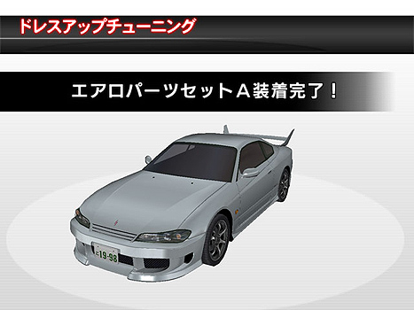Pictures of Rims/Bodykits/Body Colours Pop_nissan_50