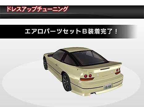 Pictures of Rims/Bodykits/Body Colours Pop_nissan_60