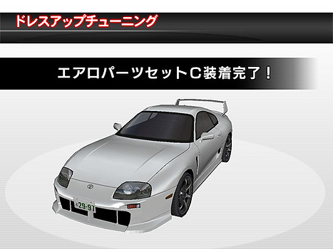 Pictures of Rims/Bodykits/Body Colours Pop_toyota_05